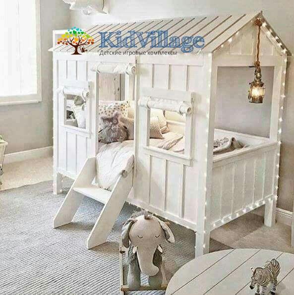 кровать-домик детский